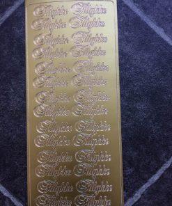 Stickers / Med teksten Tillykke i guld