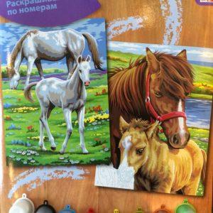 Mal efter tal A4 heste, 2 ark