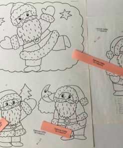 Julemand uro / Lap på lap