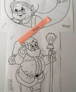 Jule uro / Lap på lap