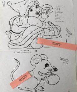 Uro / Skovnisse og mus / Lap på lap