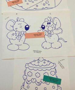 Uro / Fødselsdagsmus / lap på lap